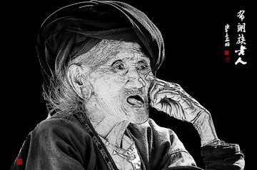 布朗族老人(摄影版画)