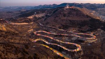 青州牛角岭