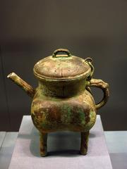 克盉,西周早期(前11世纪中期-前10世纪中期),房山区琉璃河遗址出土,首都博物馆文物展。