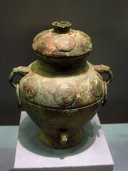 克罍,西周早期(前11世纪中期-前10世纪中期),房山区琉璃河遗址出土,首都博物馆文物展。