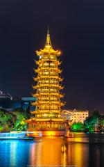 桂林双塔之一