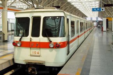 "BJS metro H104 Xizhimen Station 北京西直门13号线的""小面包"""